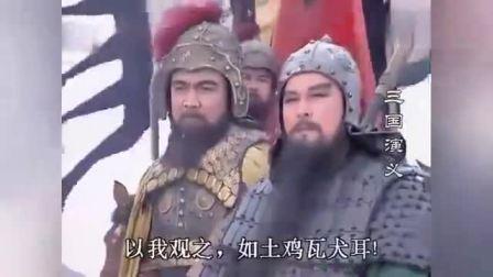 三国演义:关羽助阵曹操打袁绍,一刀秒杀颜良,真乃神人也!