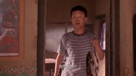 老农民:儿子捡到鱼,马仁礼灵机一动,带乡亲们搞创收