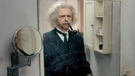 """科幻喜剧:男子获得了外星人的超能力,结果把自己变成了""""爱因斯坦"""""""