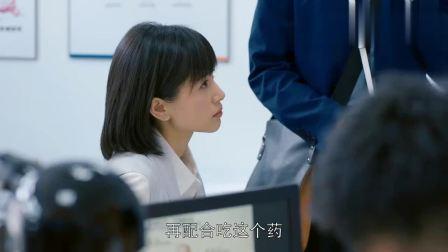 曲筱绡脚受伤,谁知看到赵医生帅气的脸,脚伤立马好一半
