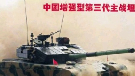 坦克世界闪击战第7集