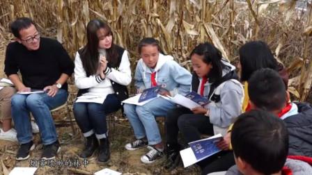 """当俞敏洪遇见""""大山里的小诗人"""":探索乡村教育的另一种可能"""