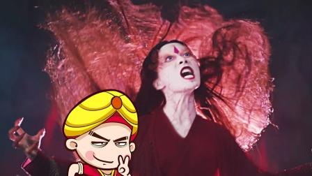 唐唐说电影:最邪恶的新娘 爆笑吐槽《修罗新娘》