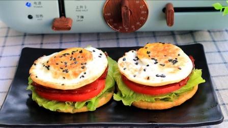 最快速早餐饼,3个鸡蛋,1勺面粉,筷子一搅,15分钟出锅享用