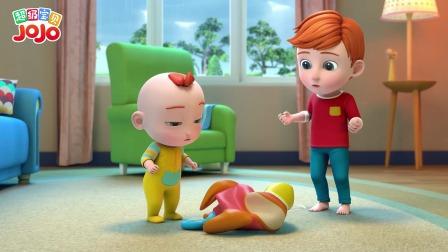 超级宝贝JOJO:我们都爱开心的笑