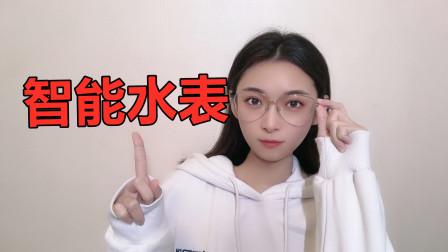上海独居老人水表12小时不走自动预警,网友回复:建议全国推广