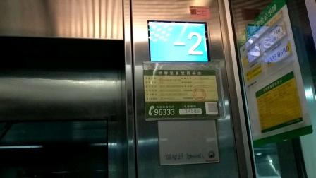 重庆轨道交通6号线(国博线)悦来站无障碍电梯