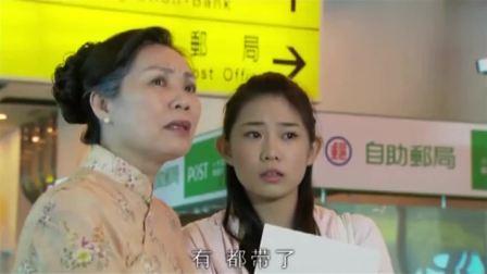 女孩去机场接植物人爸爸回家,没想到同学们全来了,主动伸出援手