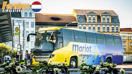 长途客车模拟 #225:驾驶法国Mariot公司斯堪尼亚统领至门兴格拉德巴赫   Fernbus Simulator
