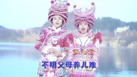 贵州山歌《人活一百三》演唱:小双 杨妹妹