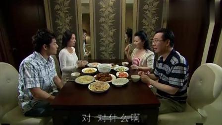 """小伙去""""女友""""家吃饭,岳母想打消女婿的怀疑,没想到越描越黑"""