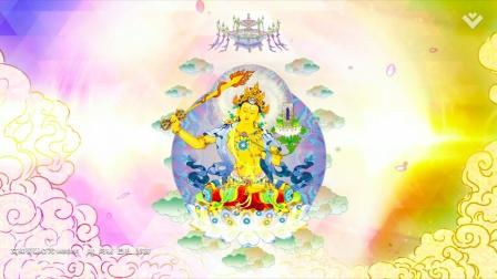 寧靜佛曲|文殊菩薩心咒|1小時版