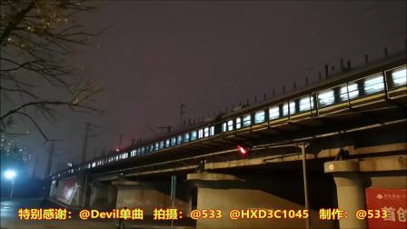 火车视频(533拍车运转第256期):天津市拍车--京沪线