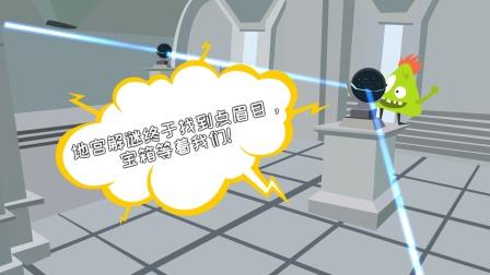 达夫玩游戏:地宫解谜终于找到点眉目,宝箱等着我们