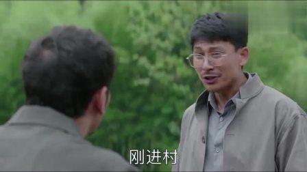 邵家村的人把小雷家猪场给扒了,雷东宝怒了:老子一分钱都不赔了