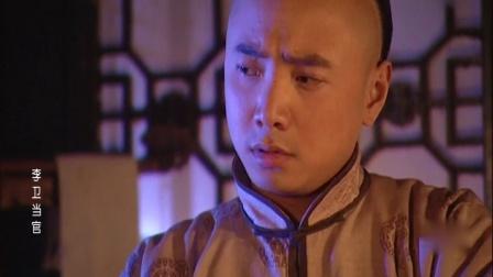 《李卫当官 第一部 第3集》你肯定没看过,孙彦军和徐峥果然不一般