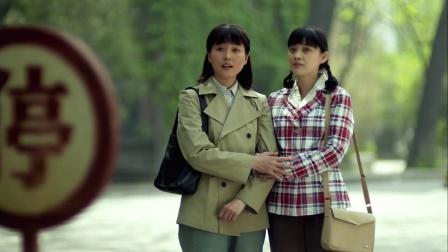 《父母爱情 第3集》你就明白了,女神郭涛和梅婷