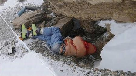 珠穆朗玛峰最著名的一具尸体,原地躺了24年,为何至今无人掩埋