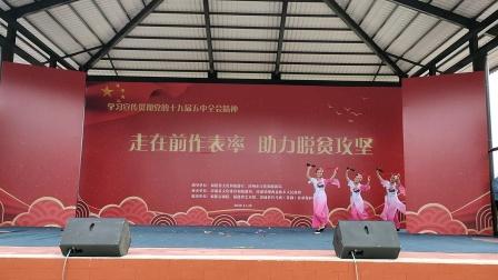 漳浦县芗剧团 宣传贯彻党的十九届五中全会精神《行孝歌》