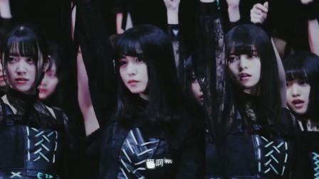日本女团【AK48】《無國境時代》MV坂道AKB