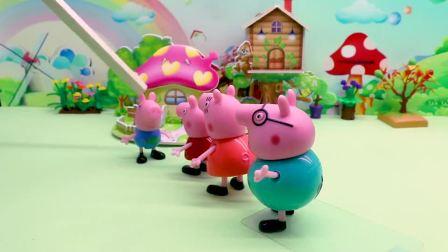 亲子早教宝宝玩具,佩奇一家躲进了蘑菇房里,白雪救了他们