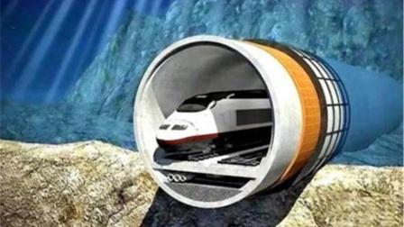 大海全是水,工程师如何修建海底隧道?看完后佩服他们的智慧!