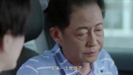 大丈夫:李小冉结婚登记没结成,怒喊:怎么想结个婚,就那么难呢