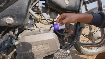 在摩托车中注满胶水会发生什么?新奇趣味实验!