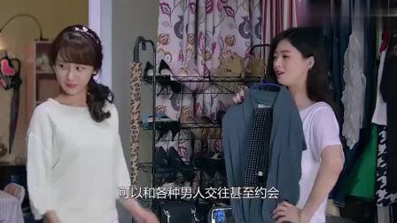 欢乐颂:樊胜美为何遇上陈家康后不物质了?曲筱绡道出真相,真牛
