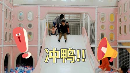 小朋友的世界绝对不能缺少滑梯的乐趣,大人也一样