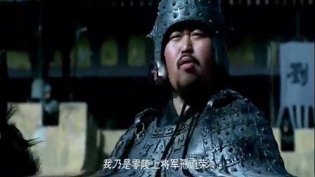 我乃零陵上将军邢道荣,曹操:吕布死后,天下再无此等战将