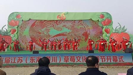 东海领军非遗腰鼓队黄川草莓节开幕式表演
