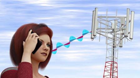 手机打电话太常见,但通讯原理你知道吗?3D动画解释原理!