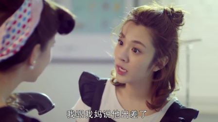 我的体育老师:小米闺蜜爱上海归男,不料却有家室,老板做法绝了