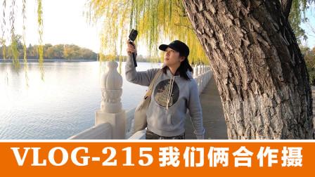 为什么外地人来北京一定会打卡后海,那是有原因的