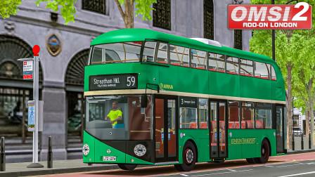 巴士模拟2 伦敦:鸽王DLC终于发售啦 59路南行全程   2020/12/11直播录像