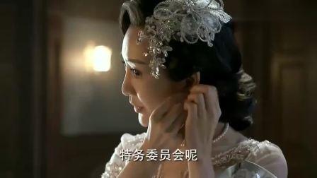 汪曼春为了嫁给明楼,不惜除掉大姐,气得明诚警告她注意言词!