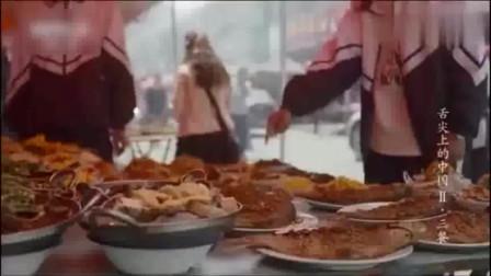 舌尖上的中国, 中学每天中午有几千个学生只能在校门口吃饭。