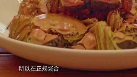 舌尖上的中国,吃货福利:苏帮菜