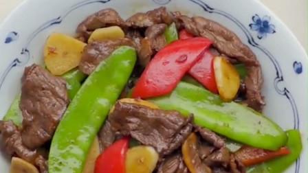 美味简单家常菜 鲜嫩滑口的荷兰豆炒牛肉