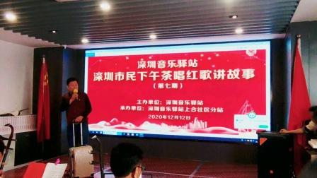 韩超老师演唱一首《一壶老酒》深圳音乐驿站  #爱音乐爱唱歌