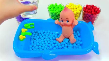 儿童亲子互动,边玩玩具边学习颜色,小宝宝洗澡澡