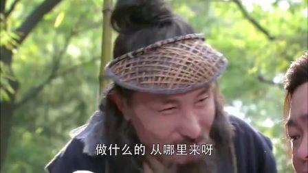 两个小哥想进入少林寺,老汉收一两银子,呆了