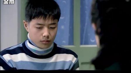 金婚:全家人在等佟志吃饭,他却和女生去约会,这男人太不顾家了