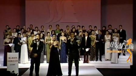 1998年杉杉西安赈灾义演