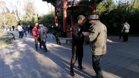 20201213北京紫竹院推手交流