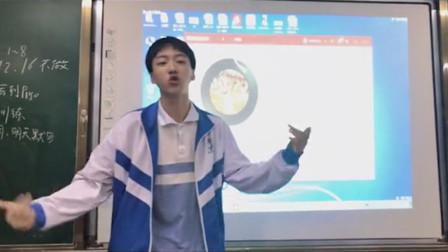 班长教室唱《不怪她》,一段rap让女同学惊艳,这又是谁的青春!