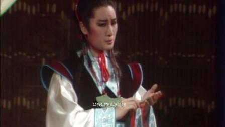 杨丽花歌仔戏高清版《洛神》精选曲调(新求婚)合辑