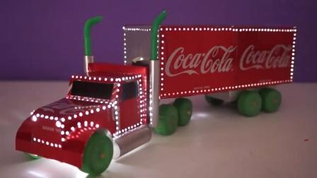 DIY用易拉罐手工制作大卡车擎天柱,满身霓虹灯,能变形就好了