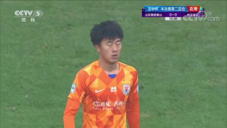 费莱尼破门刘洋助攻 鲁能1-0卓尔总分6-0进决赛